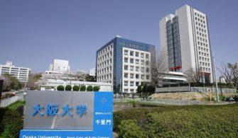 Online seminar giới thiệu cơ hội học tập sau đại học tại ĐH Osaka